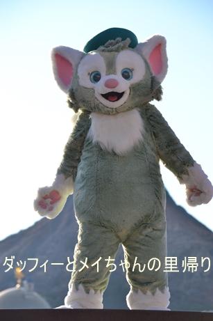 201601180604050f1.jpg