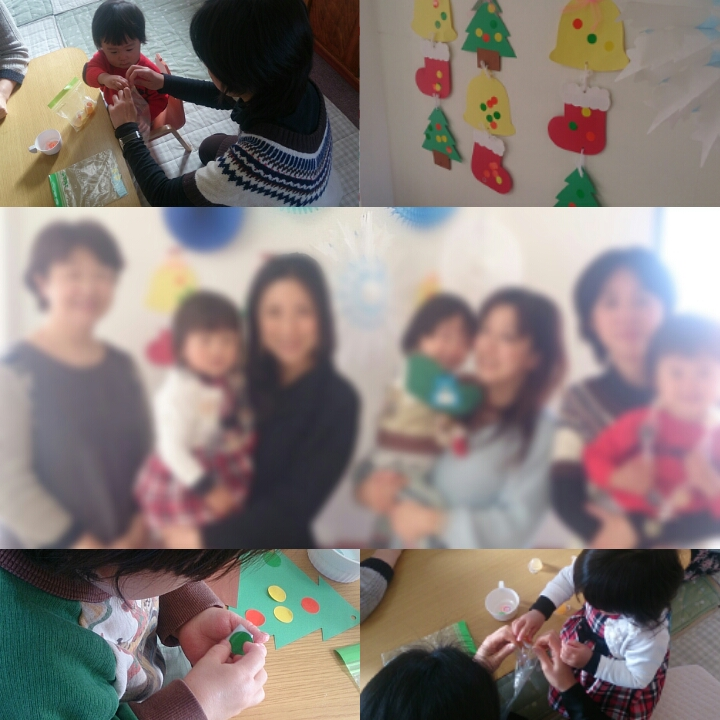 PhotoGrid_1450525958423.jpg