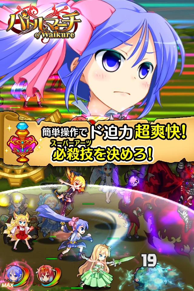 SS_iPhone4_02.jpg