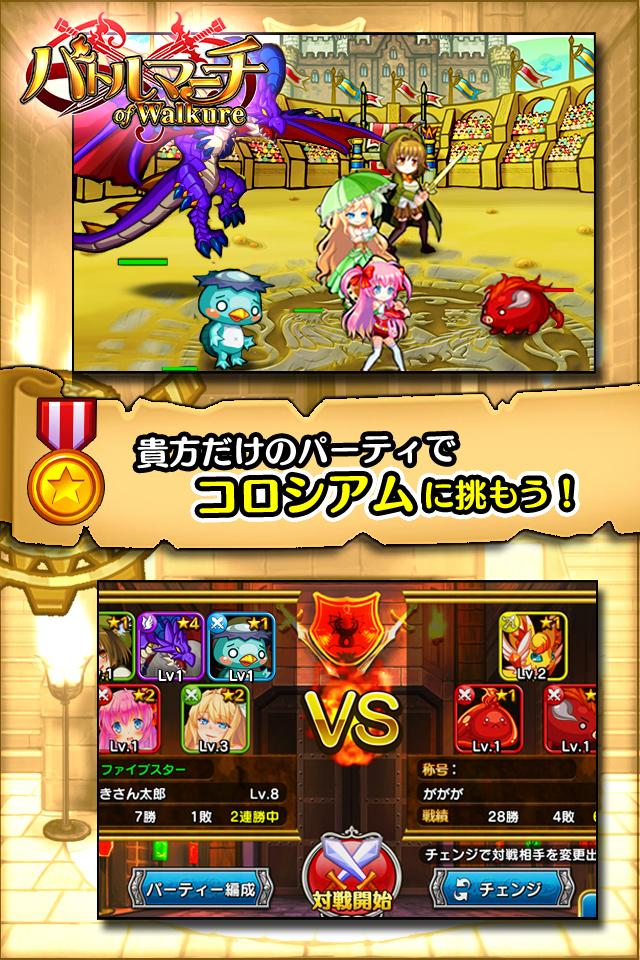 SS_iPhone4_04.jpg