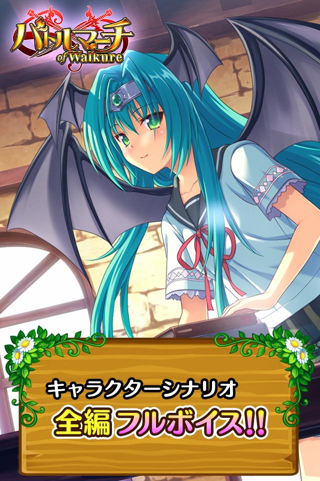 SS_iPhone4_05.jpg