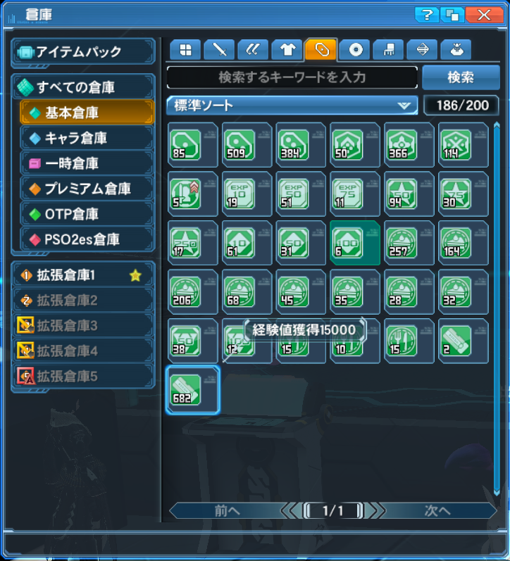 pso20160127_221138_001.png