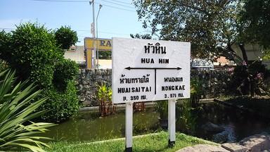 BKK ti Huahin (4)