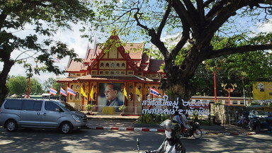 BKK ti Huahin (9)