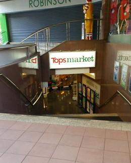 Tops market (1)[1]