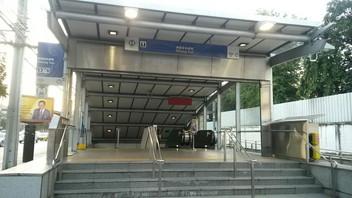 MRT (1)