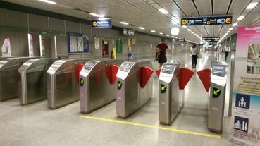 MRT (5)