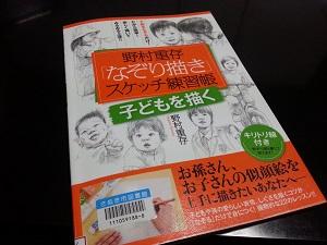 20151221_194626.jpg