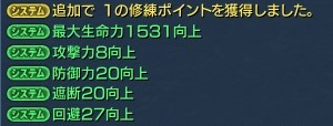 2016012300002650c.jpg