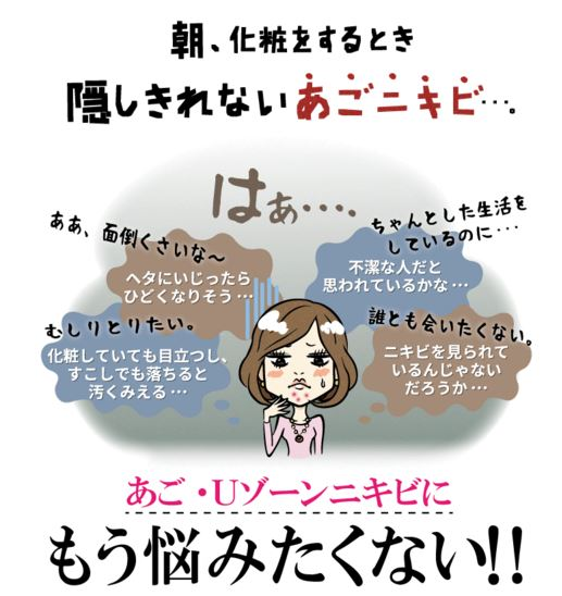 nikibi1.jpg