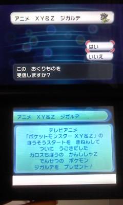 L03B0289_2015122520231893e.jpg