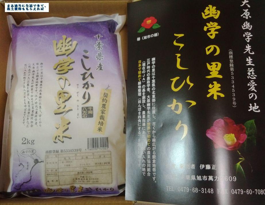 solxyz_yuugakumai-01_201512.jpg