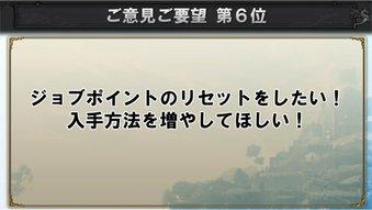 20151214071846f48.jpg
