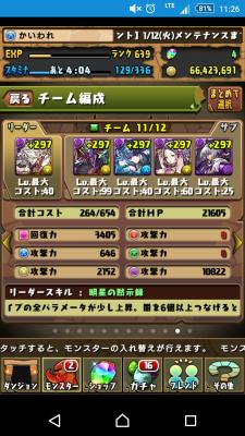 2016-01-04 022644