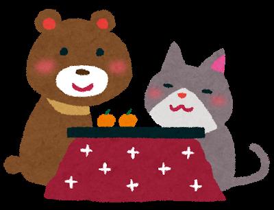 s_kotatsu_animal.png