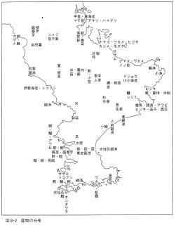 「新横須賀市史 通史編 近世」第8章図8-2「産物の分布」