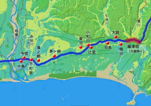 東海道:高座郡中の各村の位置