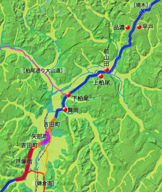 東海道:鎌倉郡中の各村の位置(北半分)