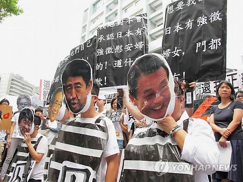 韓国人「日の丸に小便をかけてる…」 日本「台湾とは慰安婦 ...