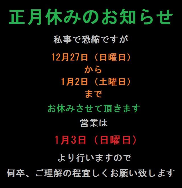 2015121801.jpg