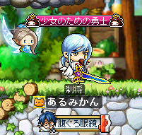 Maplestory1023.png