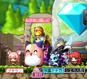 Maplestory968.png