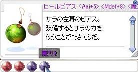 20160220074852f81.jpg