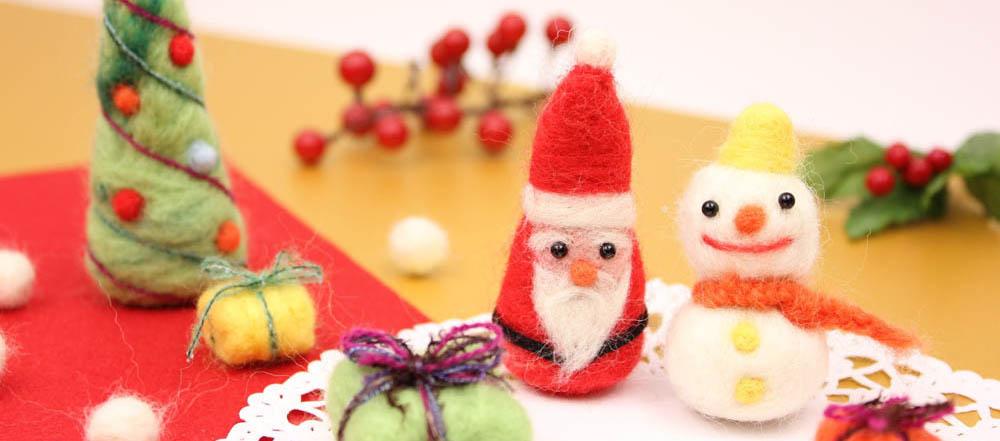 ChristmasImg.jpg