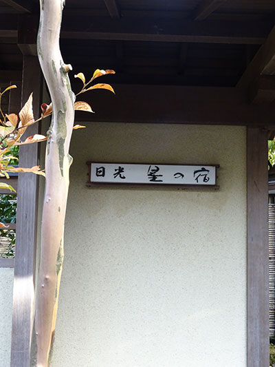 20151023-32.jpg