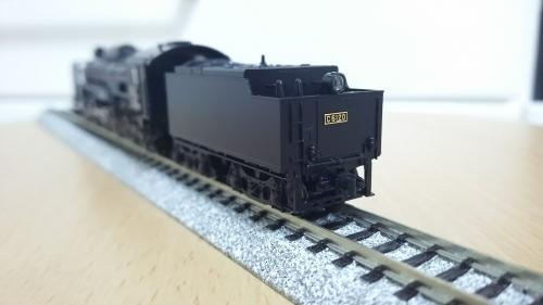 C61-20 4