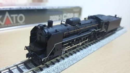 KATO C59 1