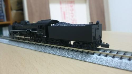 KATO C59 2