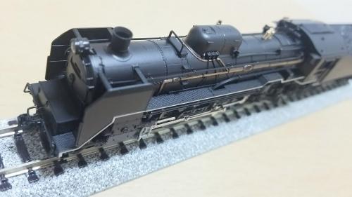 KATO C59 4