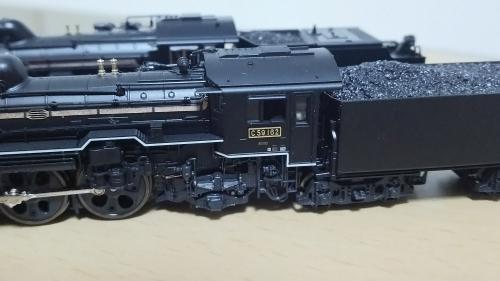 KATO C59 10