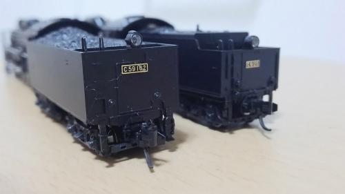 KATO C59 13