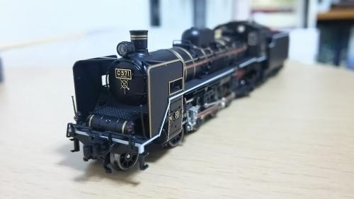 TOMIX C57-1 (12)