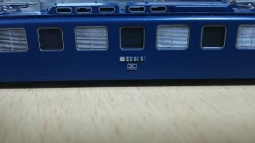 ED61-9 2