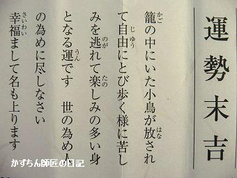 blog_20160103_9.jpg