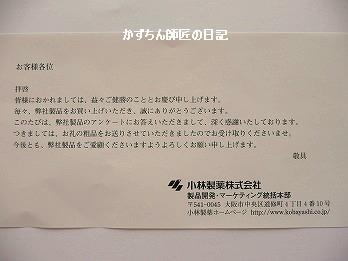 blog_20160212_2.jpg