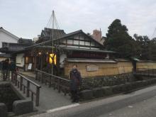 0128kanazawa03.jpg