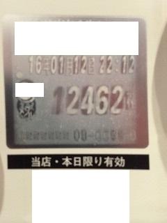 201601132349364b1.jpg