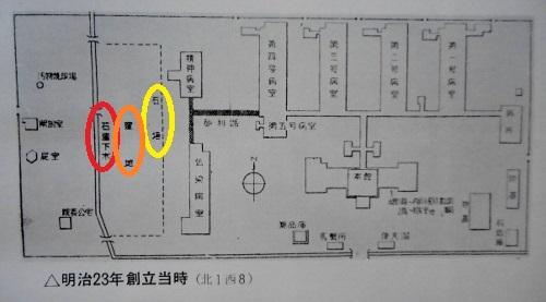 市立札幌病院百年史 明治23年配置図