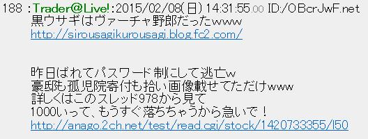 kurousagi_s188.png