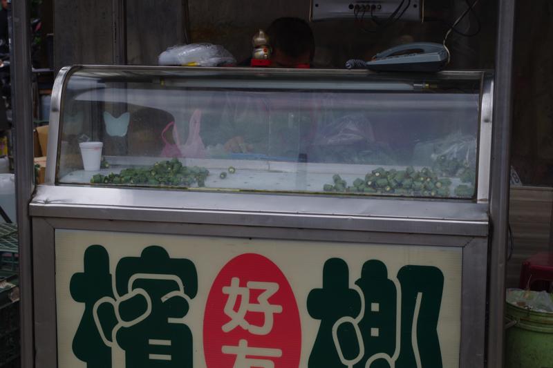 Taipei_street_081215_32.jpg