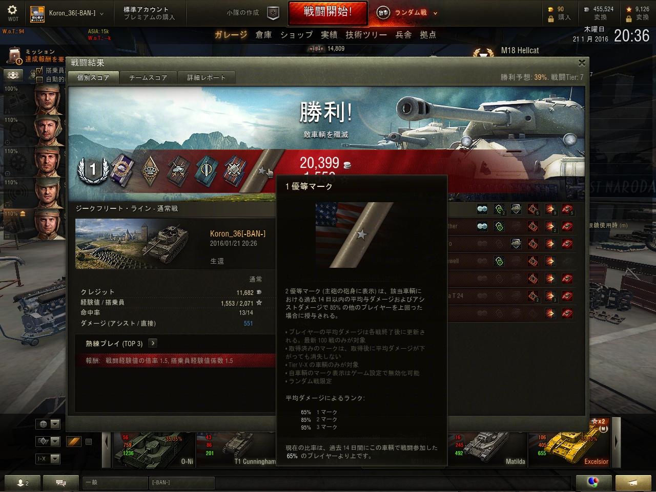 shot_061.jpg