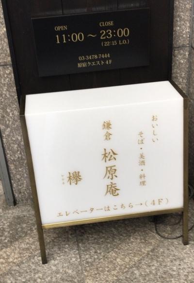 keyaki1.jpg