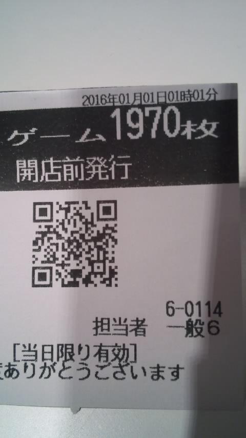 20160101010601458.jpg