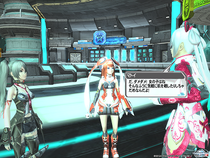pso20151219_142341_008.png