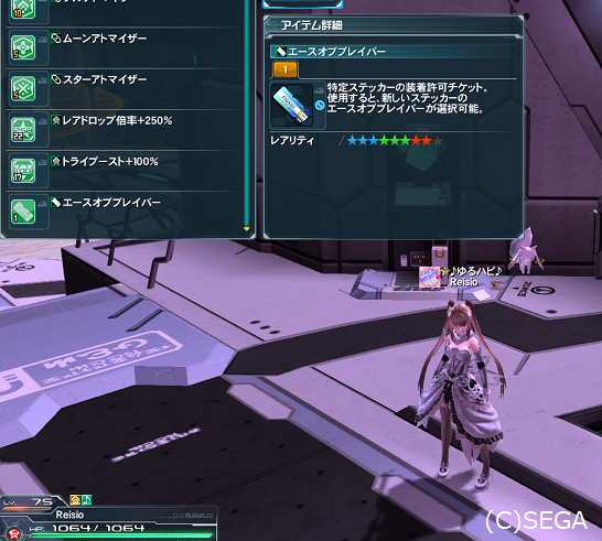 pso20160116_143050_000.png