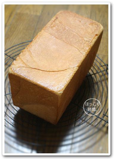 今年最初のおうちパンは生クリーム食パン